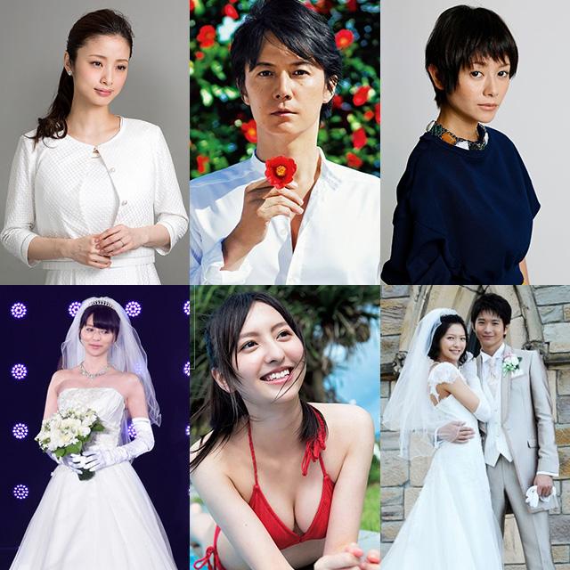 結婚 希 田中 陽